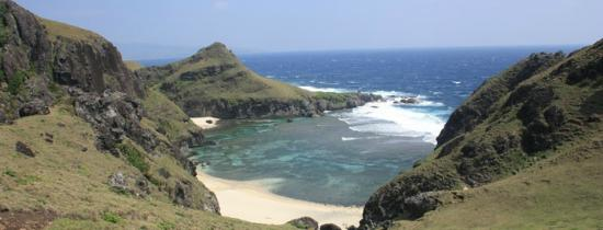 Breathtaking Batanes Tour