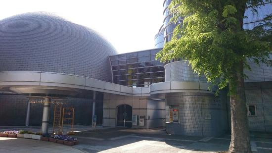 Mukai Chiaki Children's Science Museum