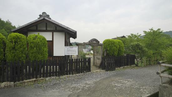 Ishibe Shukubano Sato