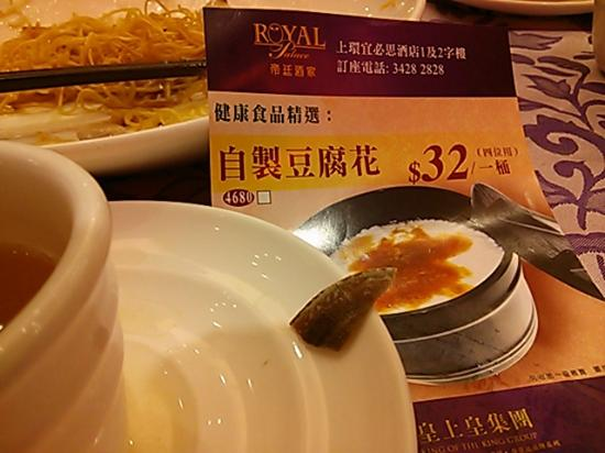 Royal Palace Chinese Restaurant Ibis Hotel This Broken Clam Shell Almost Cut My