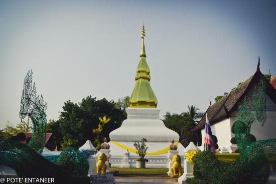 Phrathat Kham Kaen