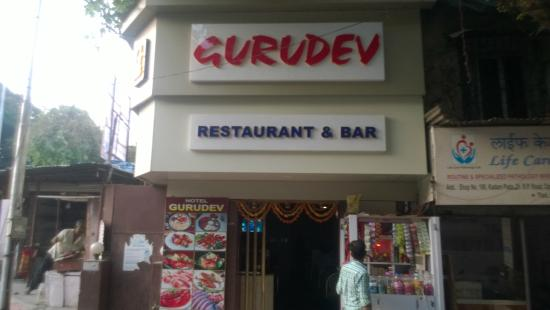 Gurudev Restaurant & Bar