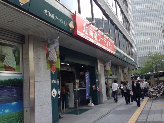 Hokkaido Foodist, Yaesu