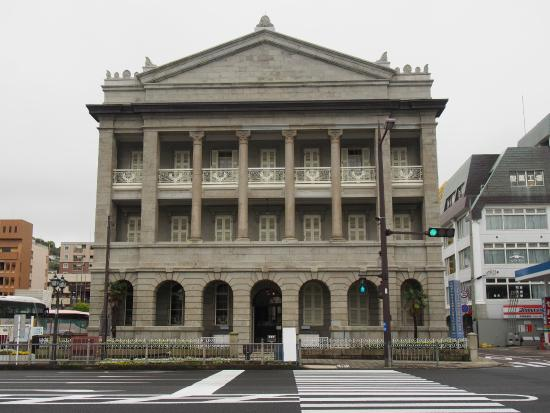 外観 - 長崎市、旧香港上海銀行...