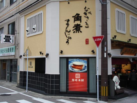 Iwasaki Honpo Honten: 外観
