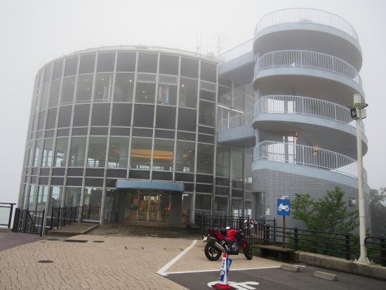 Inasayama Observation Deck