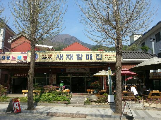 Things To Do in Daeyoung Butcher, Restaurants in Daeyoung Butcher