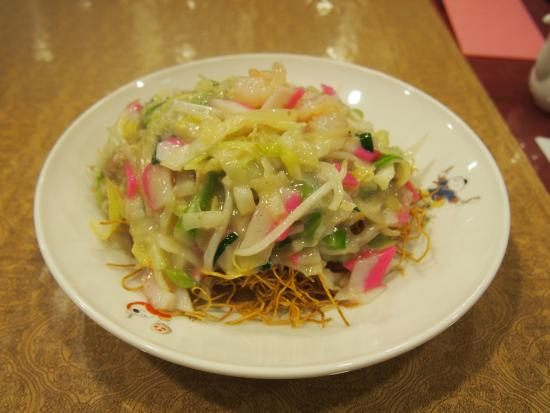 Gunraiken: 皿うどん 760円