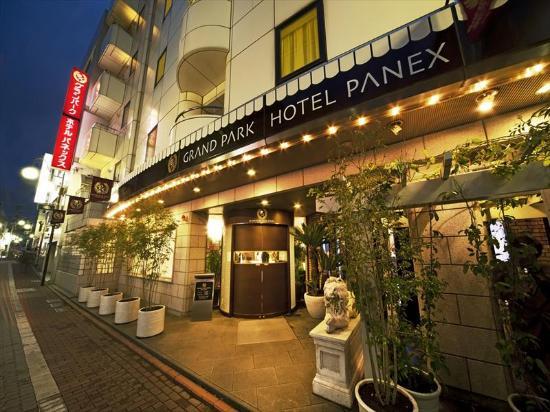 جراند بارك هوتل بانيكس طوكيو