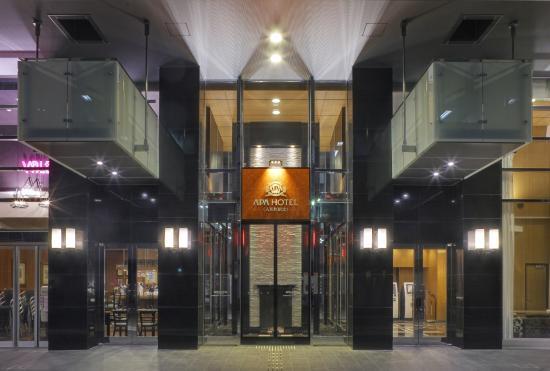 APA Hotel Ningyocho Eki Kita