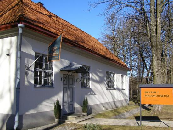 ‪Peter the Great House Museum‬
