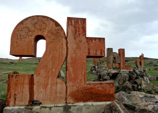 Artashavan, أرمينيا: Armenian Alphabet Monument near Artashavan, Armenia
