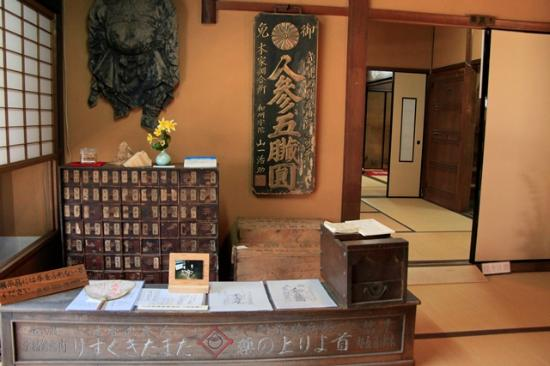 Uda City History & Cultural Museum (Yakunokan)