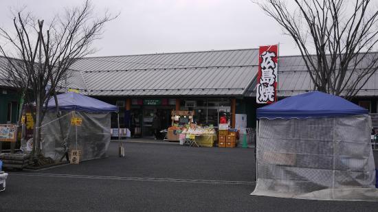 Michinoeki Kusatsu