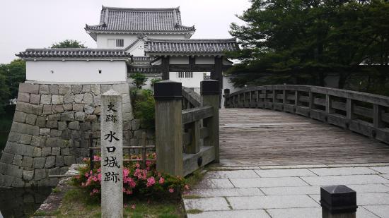 Ruins of Minakuchi Castle ( Minakuchi Castle Museum)