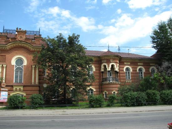 Irkutsk Regional Museum of Local Lore