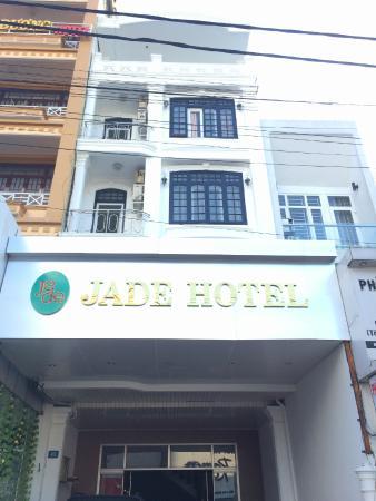 제이드 호텔 사진
