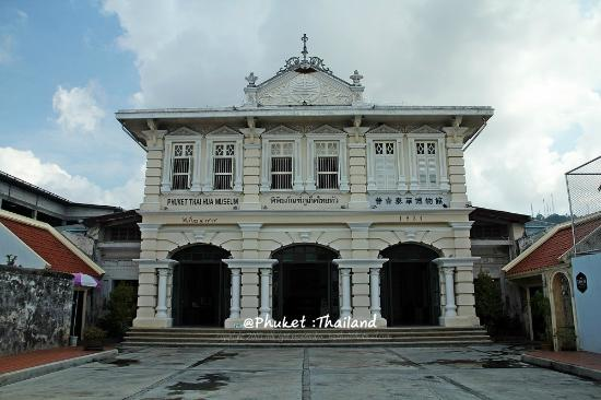 普吉华泰博物馆