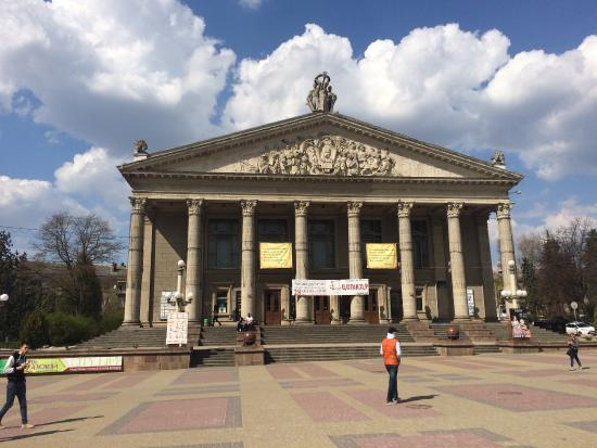‪Academic Drama Theatre of Taras Shevchenko‬