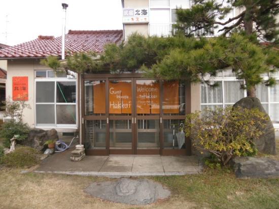 Guesthouse Hokkai