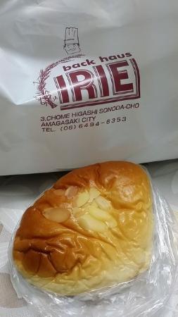 back haus IRIE Daimaru Umeda : クリームパン