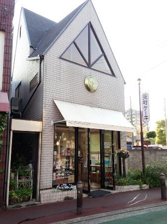 Motomachi Cake Uchidekodzuchi