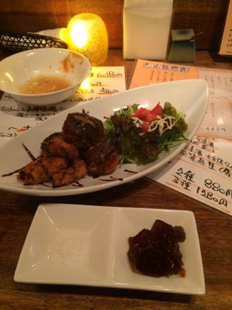 Charcoal cuisine bar Pukupuku Bettei Chigasaki North-entrance