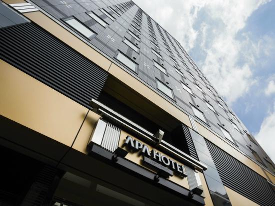 APA Hotel Hanzomon Hirakawacho
