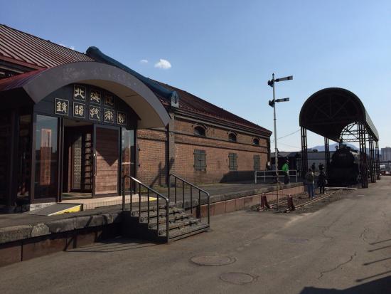 Hokkaido Railway Museum