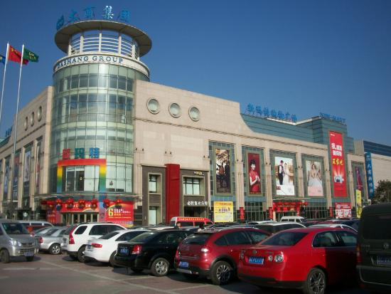 Zibo, China: Near the corner of Shi Ji Lu, the main entrance.