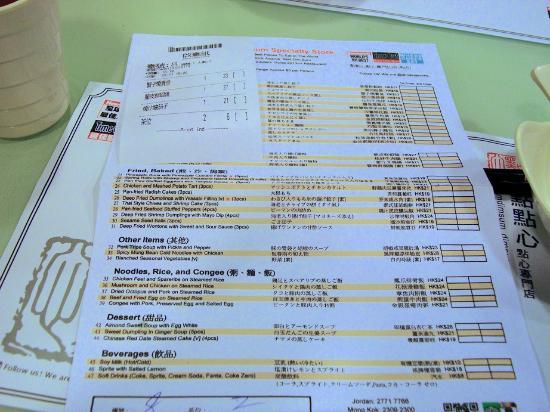 DimDimSum Dim Sum Specialty Store (Mong Kok): オーダーシート