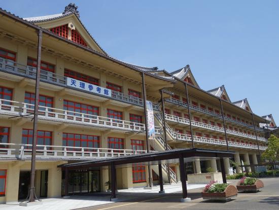 Tenri Univeristy Sankokan Museum