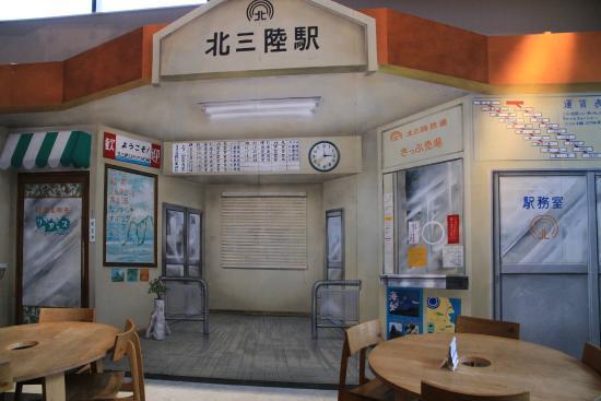 Road Station Kuji Yamase Dofukan