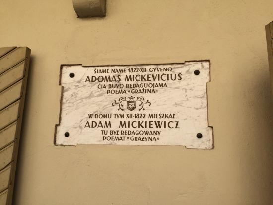 Мемориальная квартира-музей В. Креве-Мицкявичюса