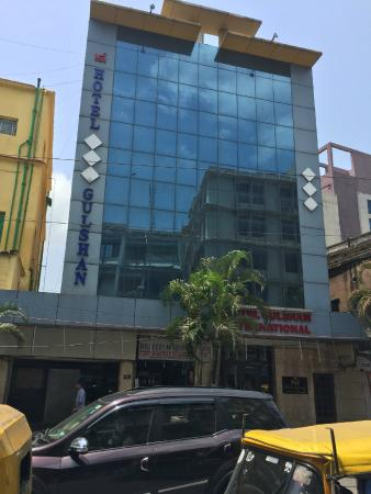 Hotel Gulshan International: Hotel