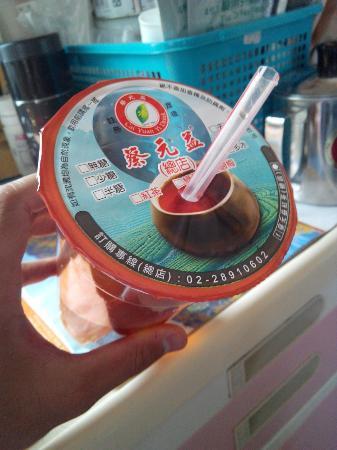 Cai Yuan Yi Drink