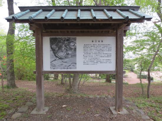 Katsuyama Castle Ruin