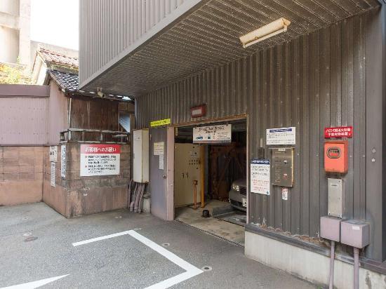 APA Hotel Komatsu: アパホテル<小松>立体駐車場車高制限1.5mまで