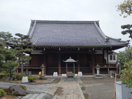Saionji Temple