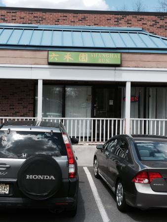 Princeton Junction, Nueva Jersey: Shanghai Bun