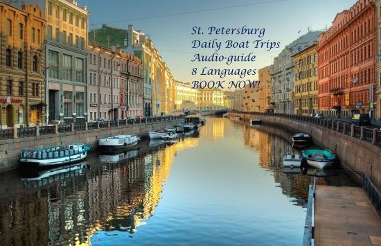 Best Boat Trips