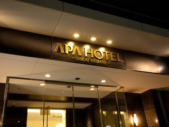 APA Hotel Sakai Ekimae : エントランス夜景