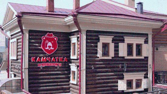 Gastobar Kamchatka