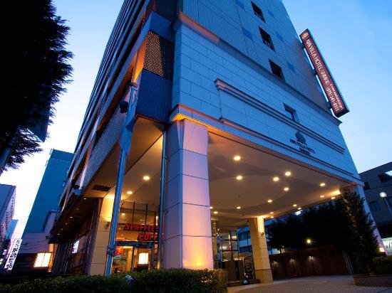 โรงแรมอาป้า วิลล่า เกียวโตเอกิมาเอะ