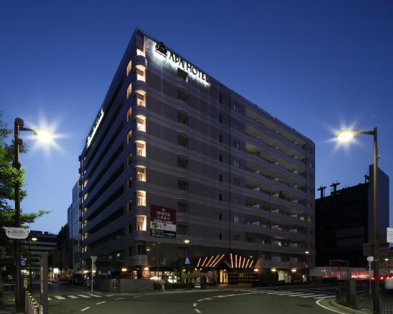 APA Hotel Kyoto Ekimae