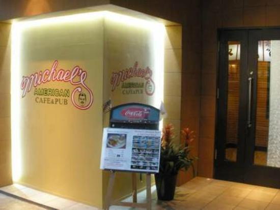 Mt. Fuji Hostel Michael's : Entrance to Michael' Cafe & Pub