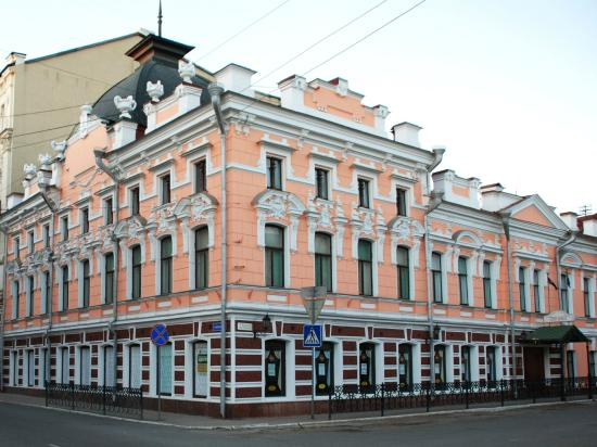 Astrakhan State Puppet Theatre