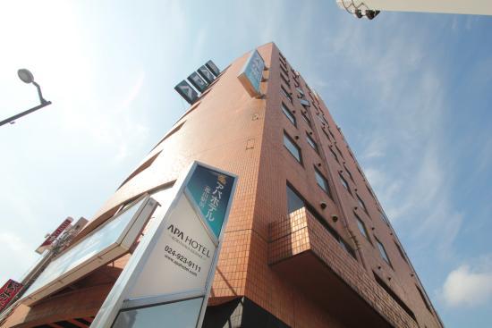 아파 호텔 고리야마-에키마에