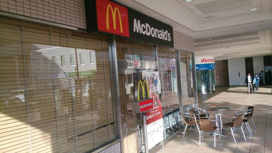 McDonald's Shinyurigaoka North Entrance