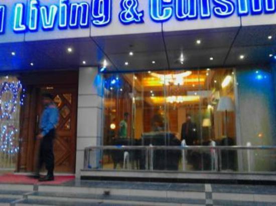 ραντεβού ξενοδοχεία σε Ντάκα